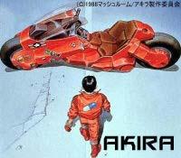 akira2019