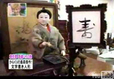 kanji-automaton