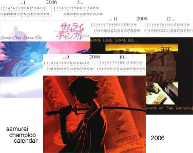 samurai_champloo_kalender